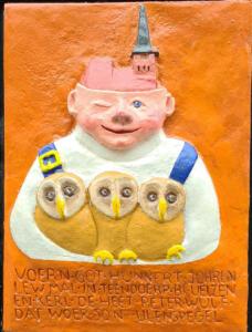 Georg Lipinsky - Uhlenköper-Relief 1(alle Rechte beim Künstler)
